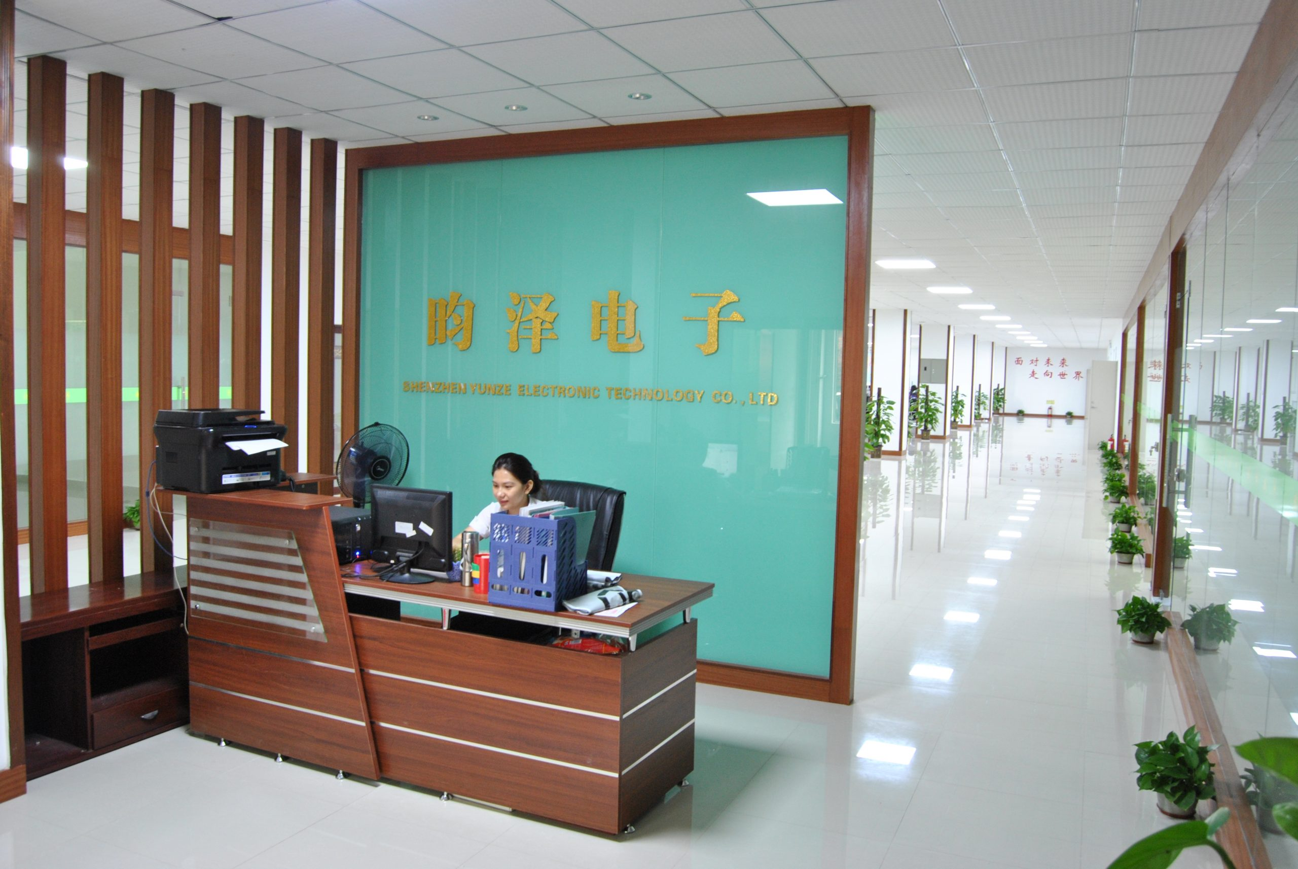 Homepage DiskMFR YUNZE office front desk